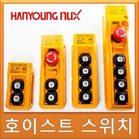 Điều khiển cần trục HY-1024-AB