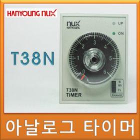 Bộ định thời Hanyoung T38N-E